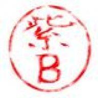 Murasaki B